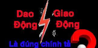 dao-dong-hay-giao-dong