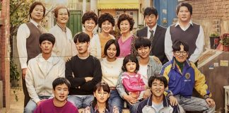phim Reply 1988